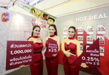 เอพี ไทยแลนด์,AP Thailand