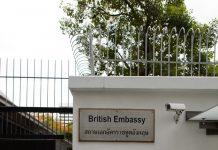 The British embassy in Bangkok has been sold