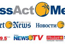 Class Act Media