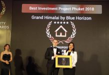 Blue Horizon Winner 2018