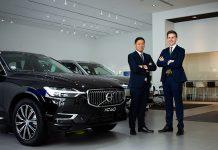 Wearnes Automotive Dot Property Southeast Asia Awards