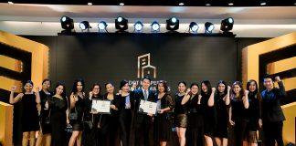 Plus Property Dot Property Thailand Awards 2019 Winning an award