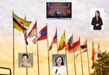 dynamic female leaders