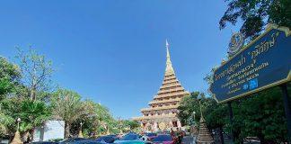 Khon Kaen Thailand opportunity
