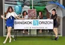 Bangkok Horizon,Bangkok Horizon Lite @สถานีเพชรเกษม 48,Bangkok Horizon Lite,CMC Group,คอนโดติดรถไฟฟ้า,แบงค์คอก ฮอไรซอน ไลท์