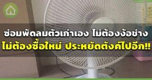 งาน diy,ไอเดีย diy,diy ของใช้ในบ้าน,DIY_1