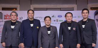 LivingSolution,ตลาดอสังหา,ธุรกิจอสังหา,นักลงทุนอสังหา,มหกรรมบ้านและคอนโด,มหกรรมบ้านและคอนโด ครั้งที่ 37,ลงทุนอสังหา,สมาคมธุรกิจบ้านจัดสรร,สมาคมอาคารชุดไทย,สมาคมอสังหาริมทรัพย์ไทย