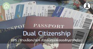 Dual Citizenship,EU Citizenship