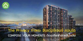 The Privacy ท่าพระ อินเตอร์เชนจ์,คอนโดติดรถไฟฟ้า_1