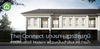 The Connect บางนา-สุวรรณภูมิ-1