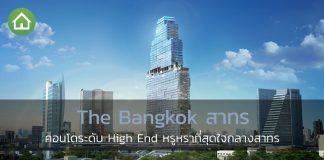 The Bangkok สาทร-1