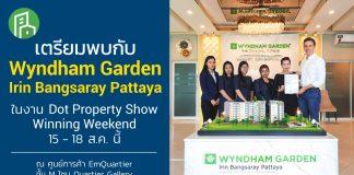 Wyndham Garden Irin Bangsaray Pattaya