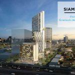 SIAMESE Rama 9