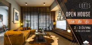 The Lofts Asoke