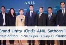 Grand Unity