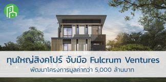 Fulcrum Ventures