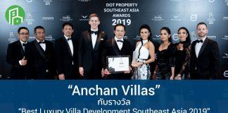 Anchan Villas